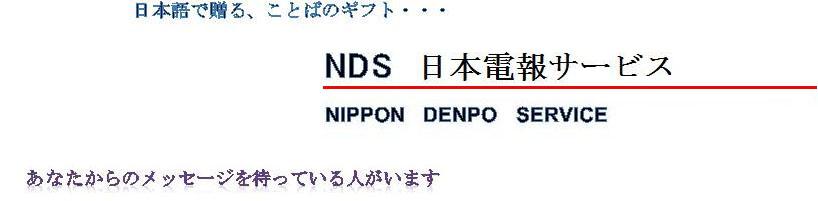 company-name_d